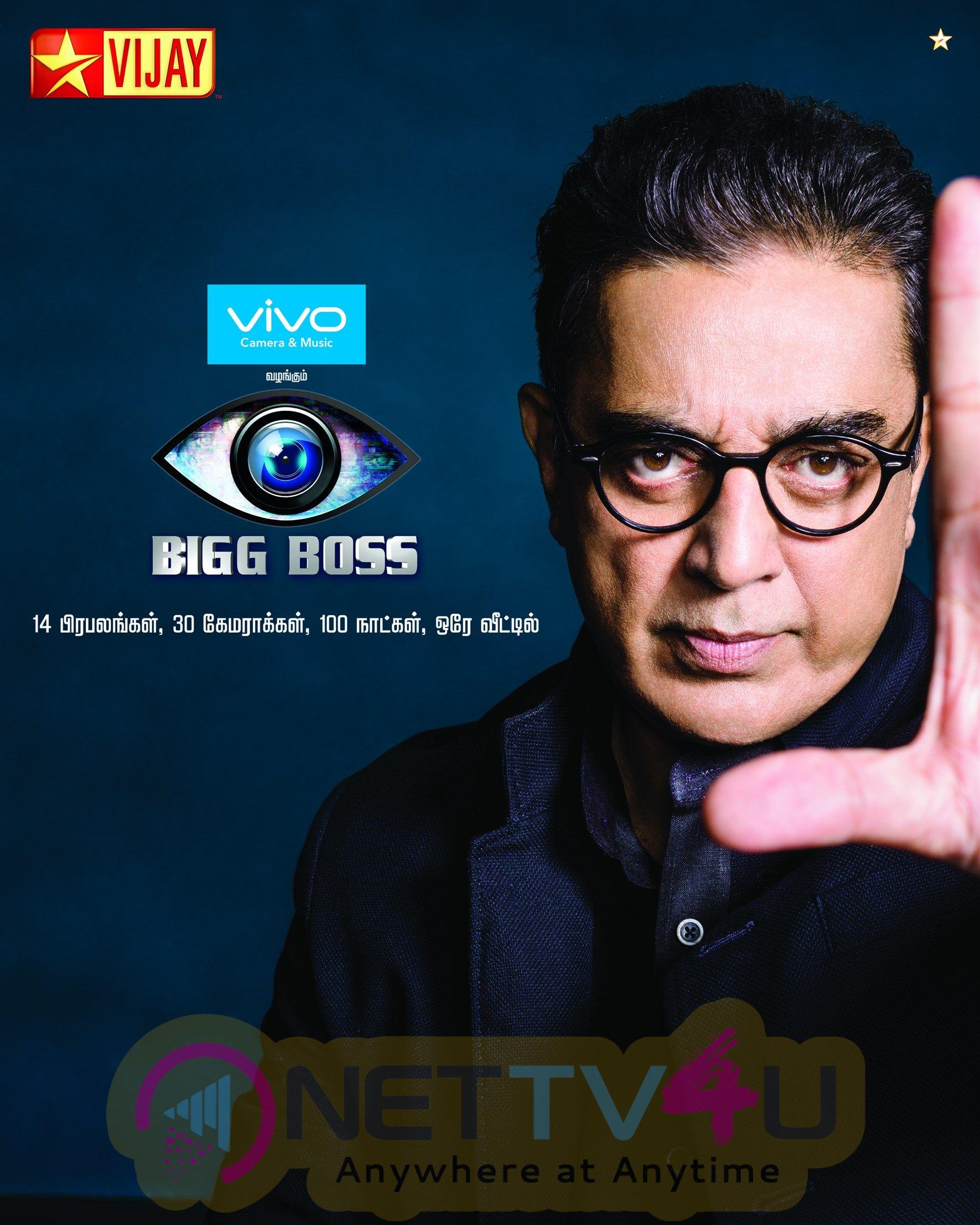 Big Boss Tv Show Images