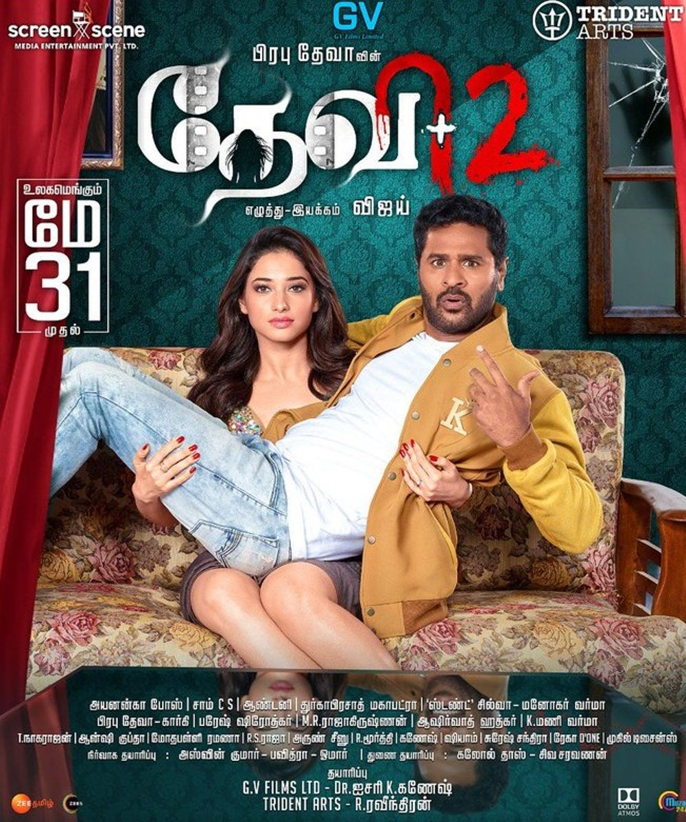 Devi 2 Movie Review Tamil Movie Review