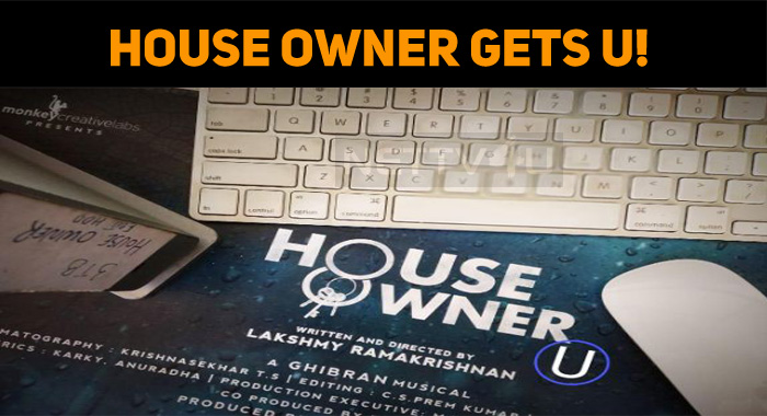 House Owner Gets U!