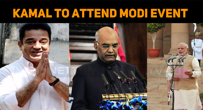 Kamal Haasan Invited To Take Part In PM Modi Swearing-In Ceremony!