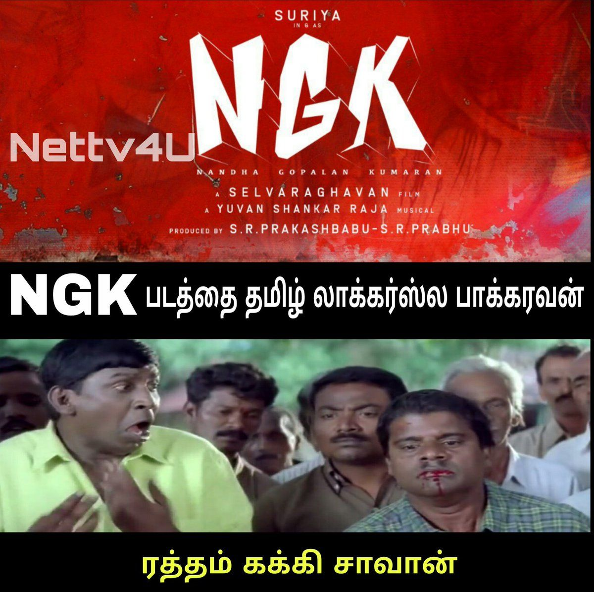 NGK Contestant Fan Made Memes Tamil Gallery