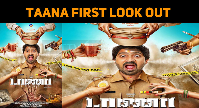 Taana First Look Out!