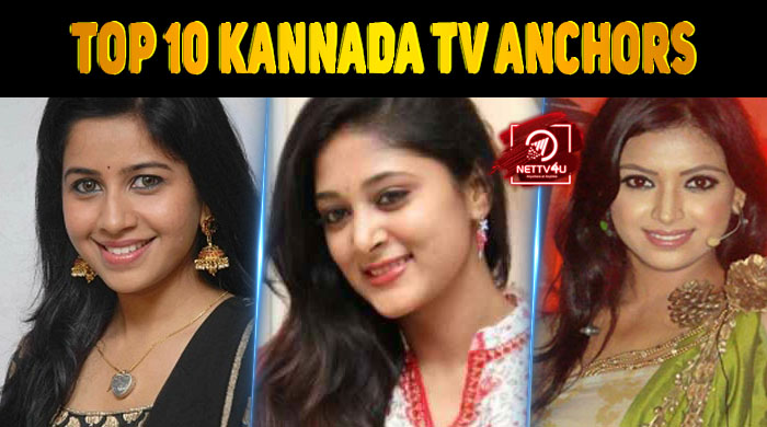 List Of The Most Popular TV Anchors Of All Time In Kannada