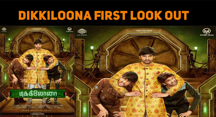 Dikkiloona First Look Out! Three Santhanams Impress The Fans!