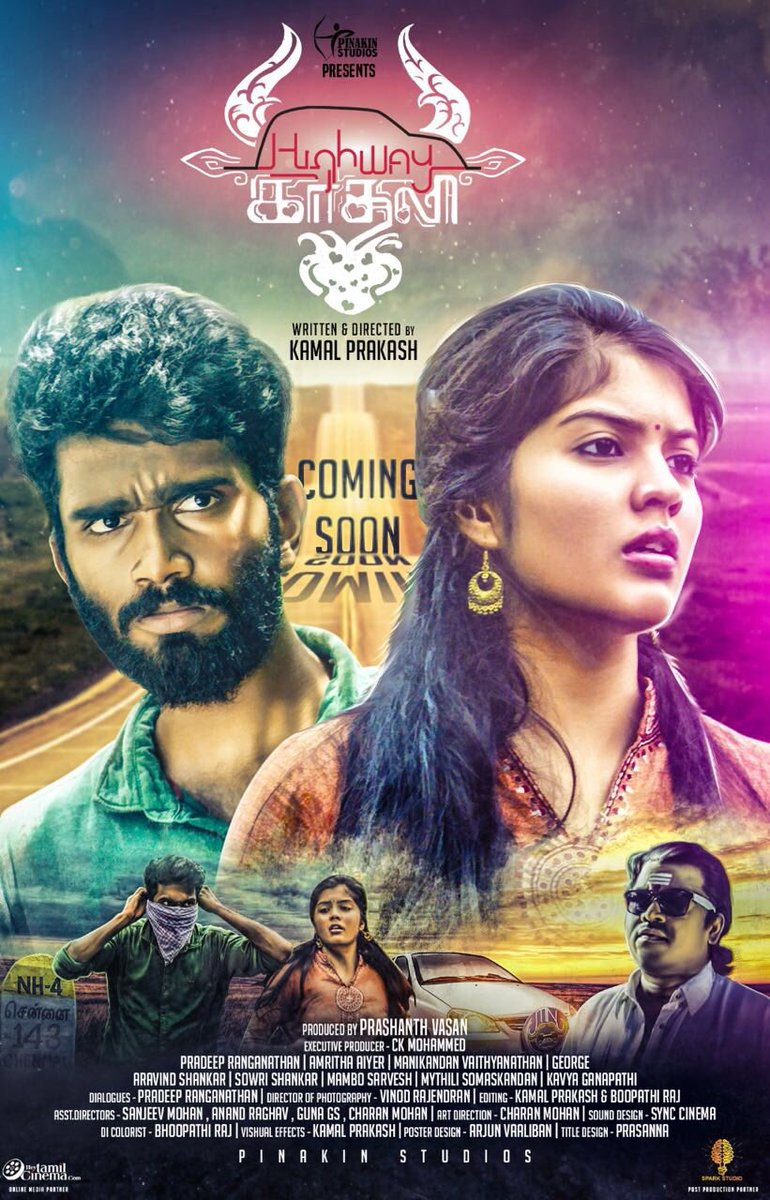 Highway Kaadhali Movie Review Tamil Movie Review