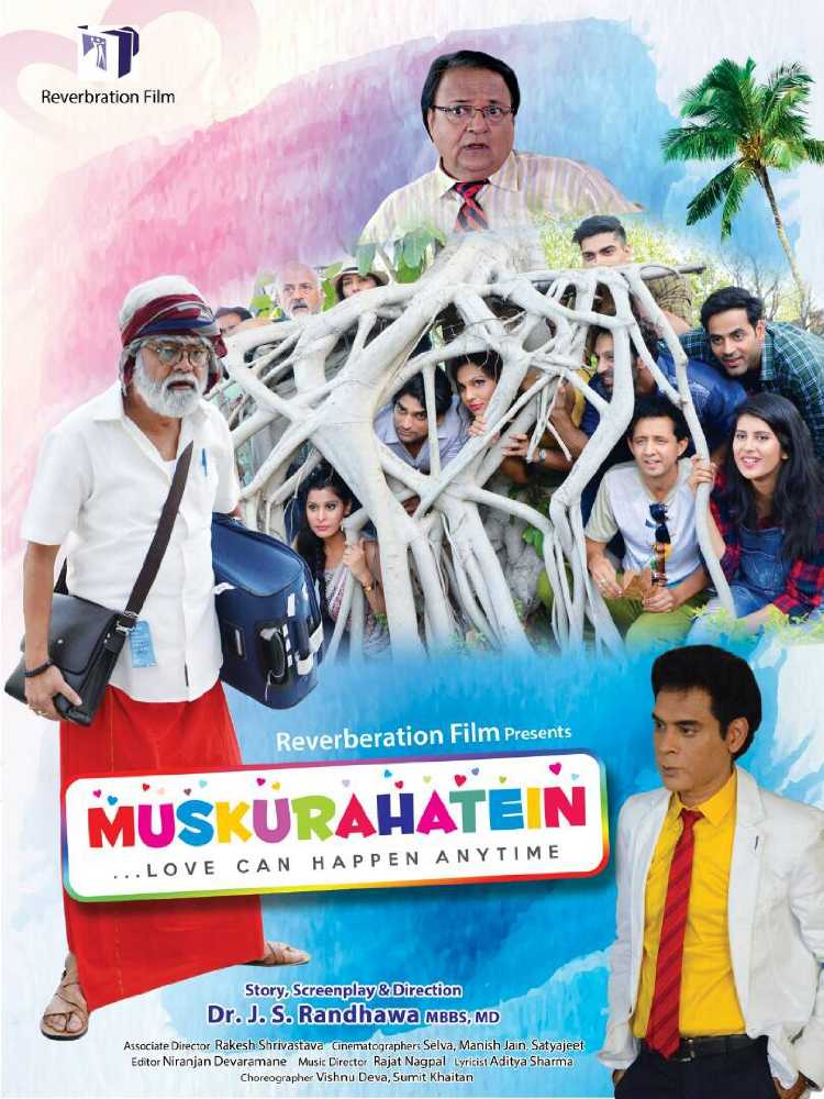 Muskurahatein Movie Review Hindi Movie Review
