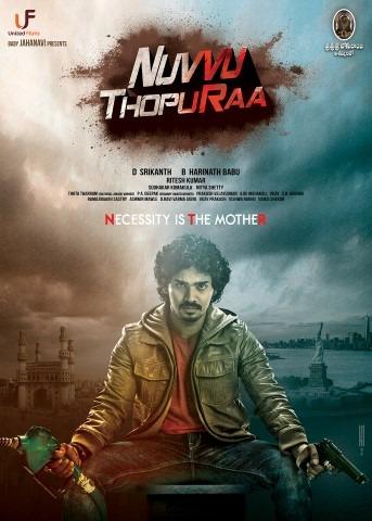Nuvvu Thopu Raa Movie Review Telugu Movie Review