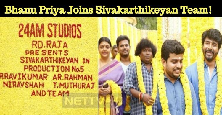 Bhanu Priya Joins Sivakarthikeyan Team!