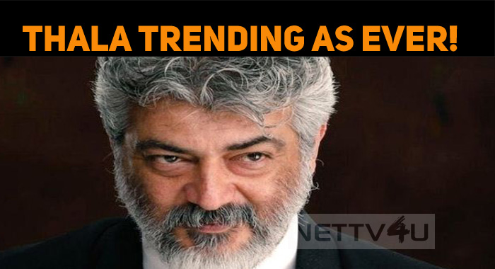 Thala Trending As Ever!