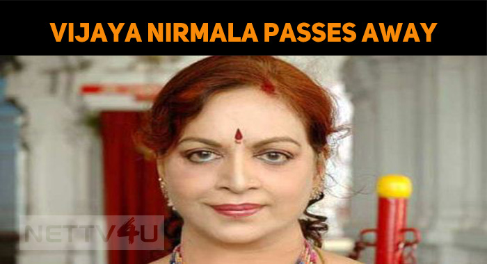 Veteran Actress Cum Director Vijaya Nirmala Is No More!