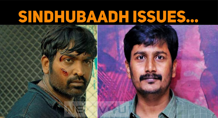 Vijay Sethupathi Returned His Salary For Sindhu..