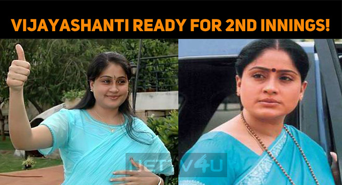 Vijayashanti Getting Ready For Second Innings!