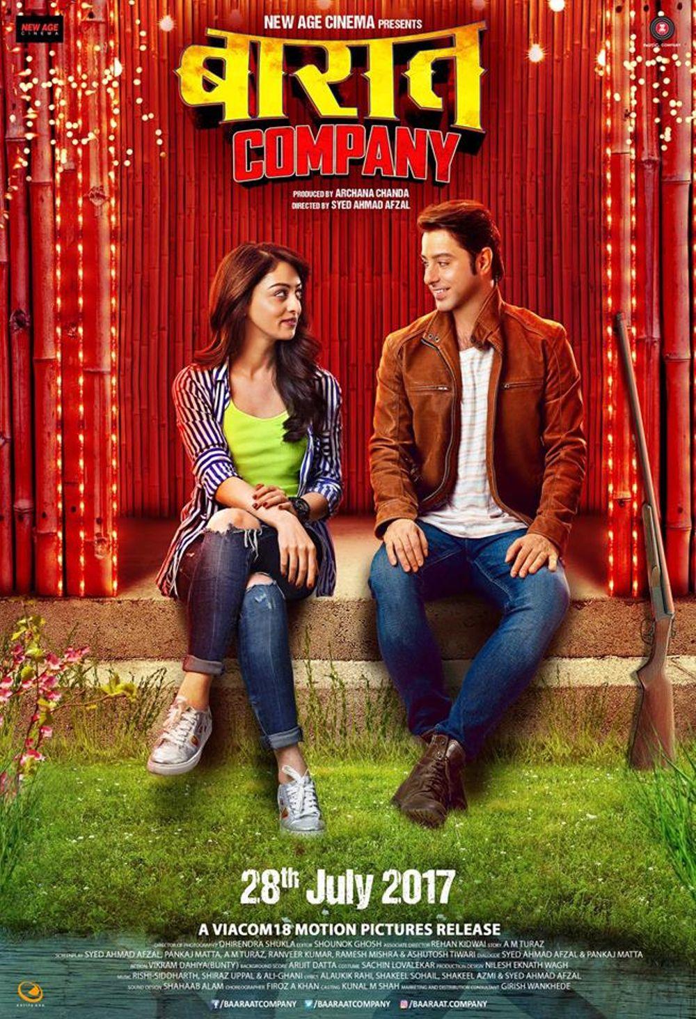 Baaraat Company Movie Review Hindi Movie Review