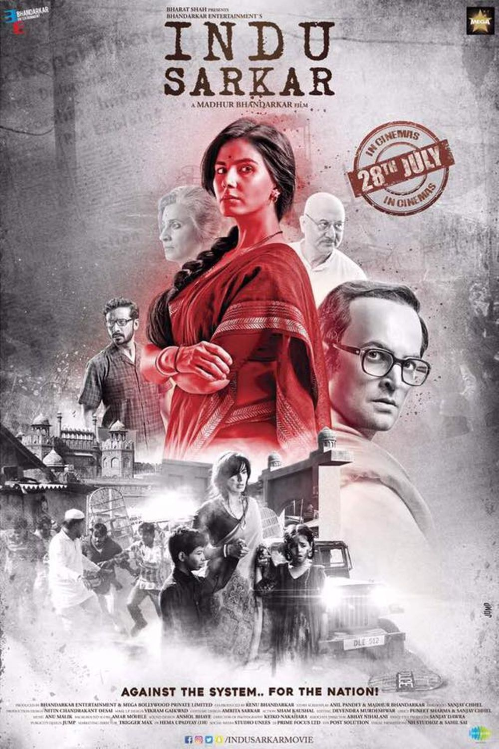Indu Sarkar Movie Review Hindi Movie Review