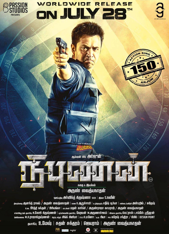 Nibunan Movie Review Tamil Movie Review