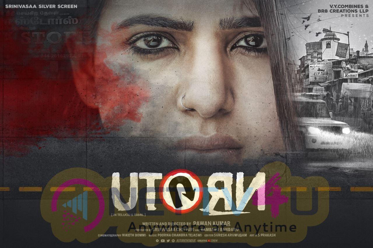 U Turn Movie Posters