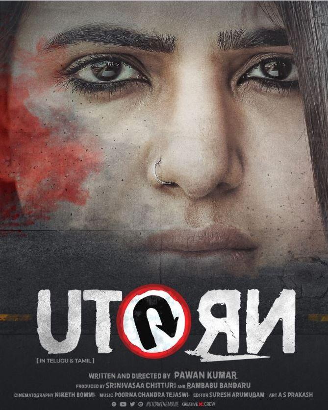 U-Turn Movie Review