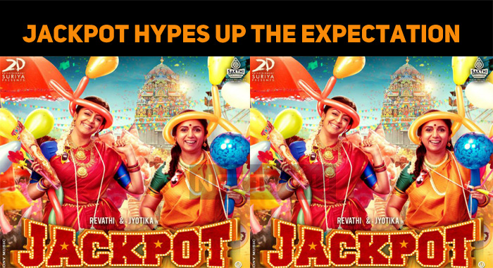 Jyothika's Jackpot Promotions Create Huge Expectation! Telugu Trailer Out!
