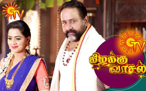 Watch Alauddin Serial Polimer Tv
