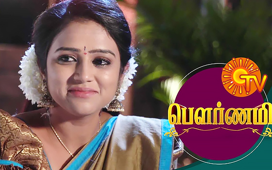 Tamil Tv Serial Pournami Tamil Synopsis Aired On SUN TV Channel