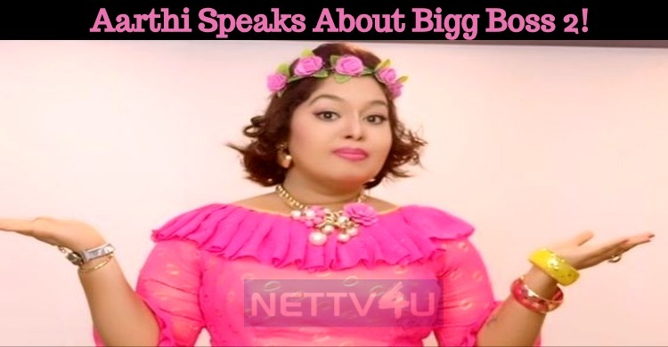 Actress Aarthi Speaks About Bigg Boss 2!