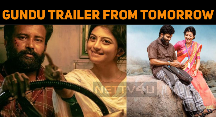 Gundu Trailer To Hit The Internet Tomorrow!