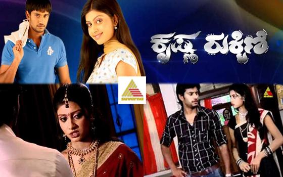 Kannada Tv Serial Krishna Rukmini Synopsis Aired On Suvarna Tv Channel