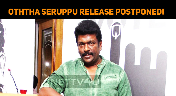 Oththa Seruppu Size 7 Release Postponed!