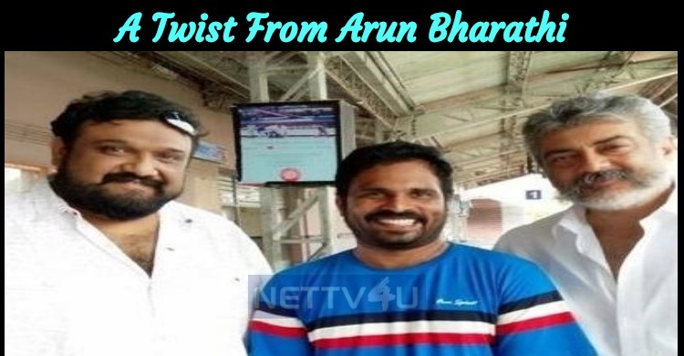 A Twist From Lyricist Arun Bharathi!