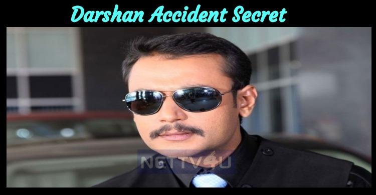 Darshan Accident Secret Not Yet Revealed!