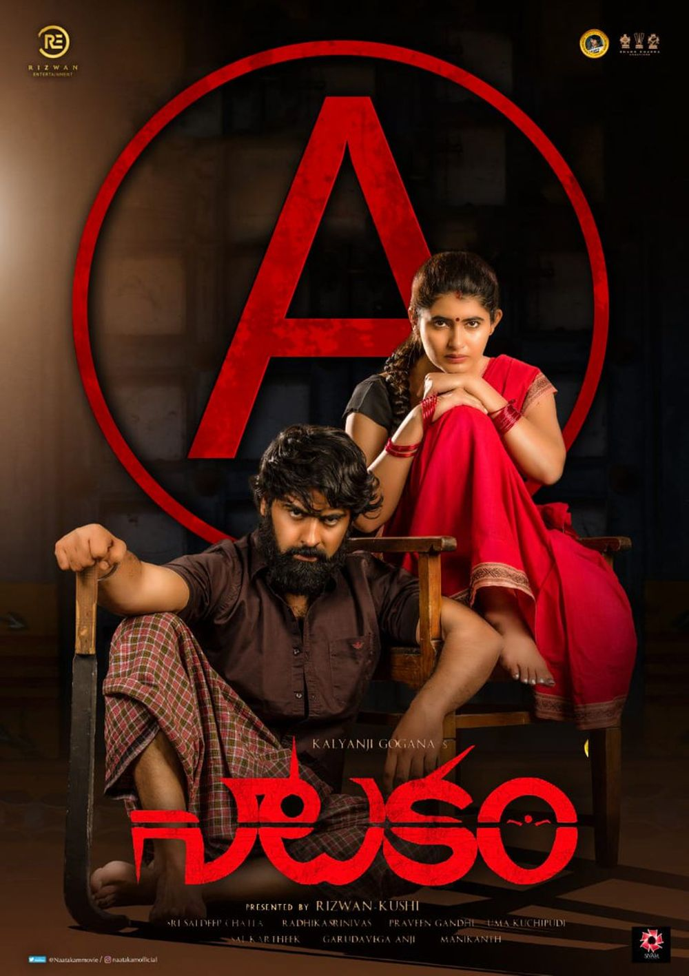 Natakam Movie Review Telugu Movie Review