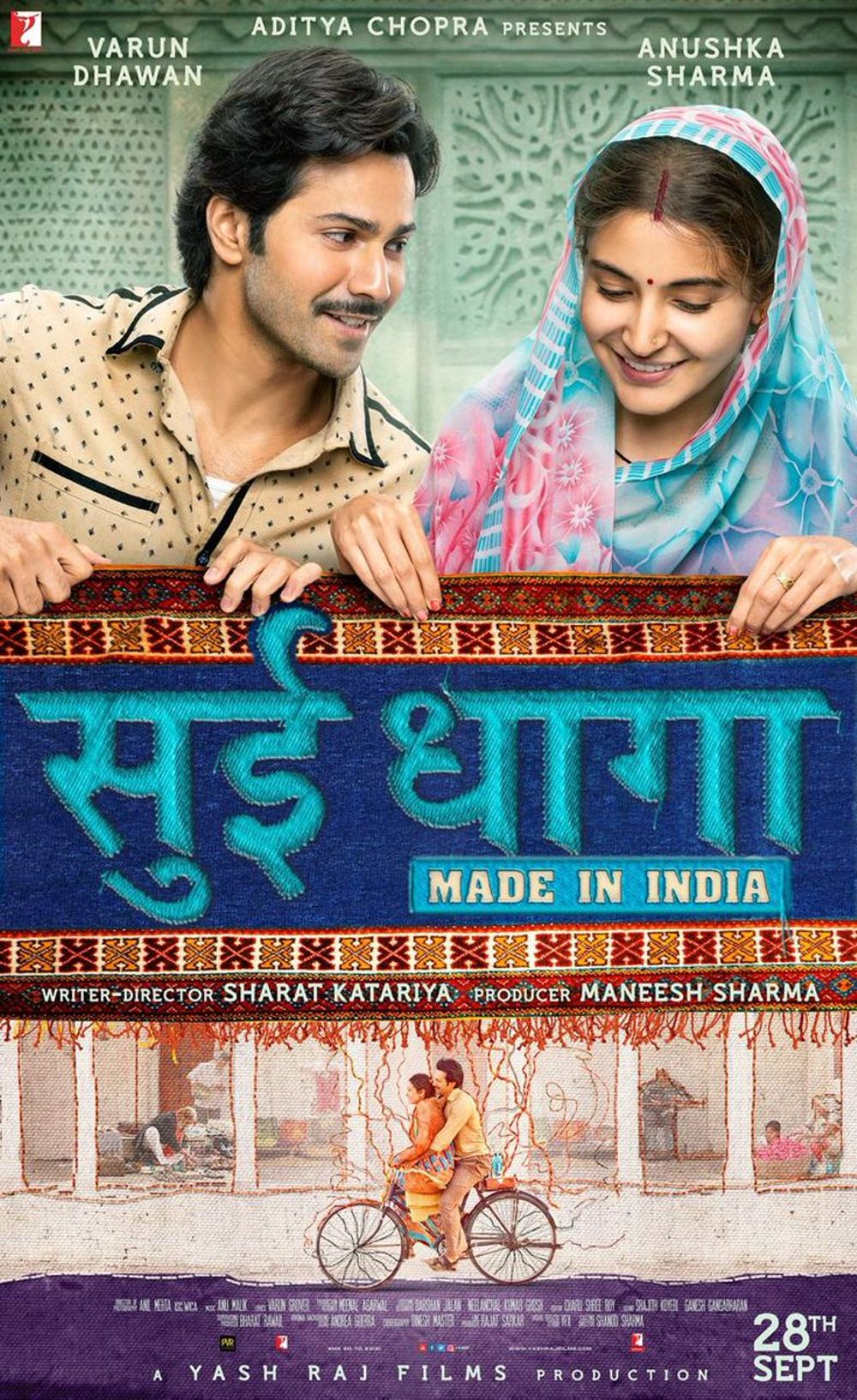 Sui Dhaaga Movie Review Hindi Movie Review
