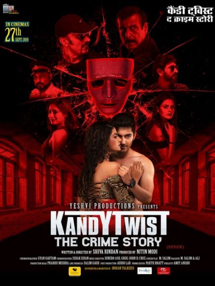 Kandy Twist Movie Review