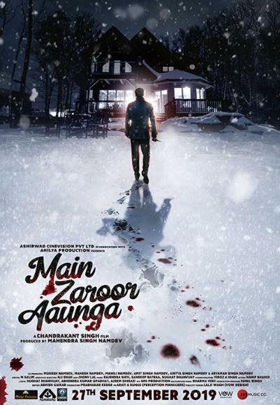 Main Zaroor Aaunga Movie Review