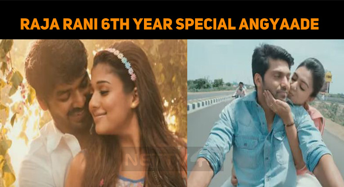 Raja Rani 6th Year Special – Angyaade Song Released