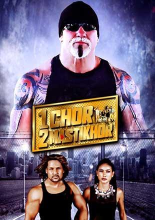 1 Chor 2 Mastikhor Movie Review Hindi Movie Review