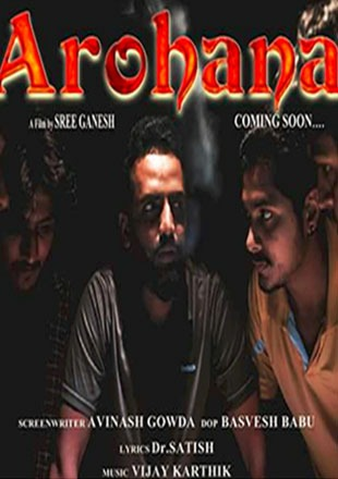 Arohana Movie Review Kannada Movie Review