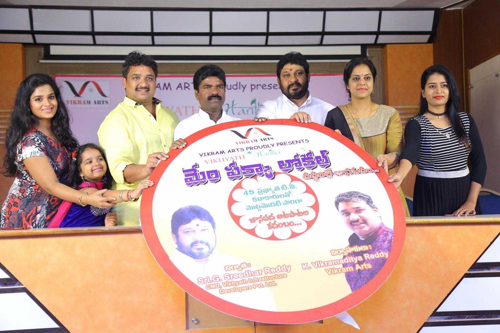 Mem Pakka Local Movie Review Telugu Movie Review