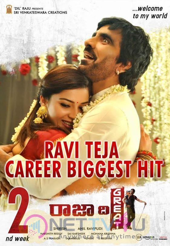 Raja The Great Movie 2nd Week Posters