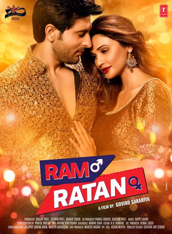 Ram Ratan Movie Review
