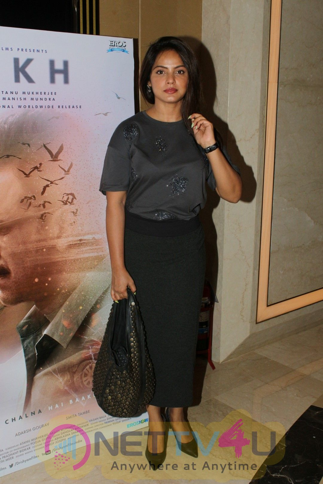 Screening Of The Movie Rukh With Manoj Bajpayee & Smita Tambe Images Hindi Gallery