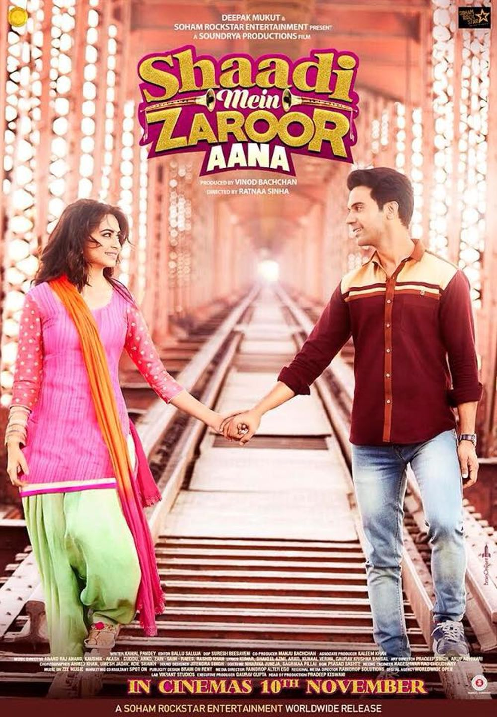 Shaadi Mein Zaroor Aana Movie Review Hindi Movie Review