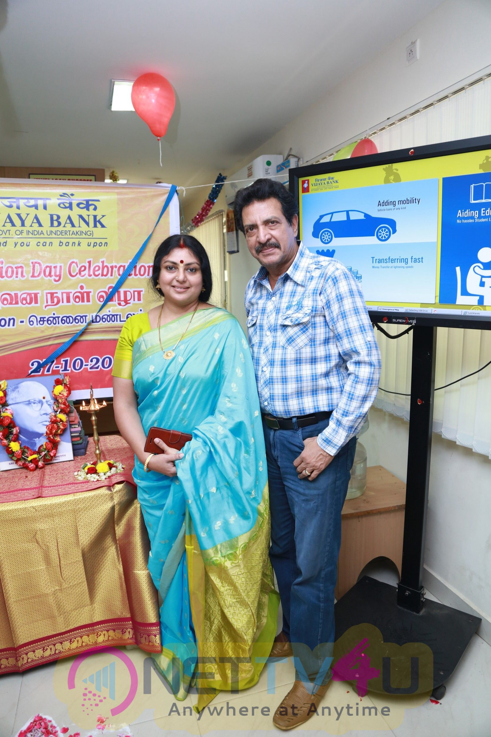 Vijaya Bank Chennai Region 87th Foundation Day Celebration Stills