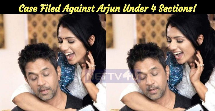 Case Filed Against Arjun Under 4 Sections!
