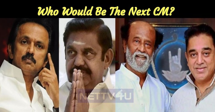 Who Would Be The Next CM? Opinion Poll Results Are Here…