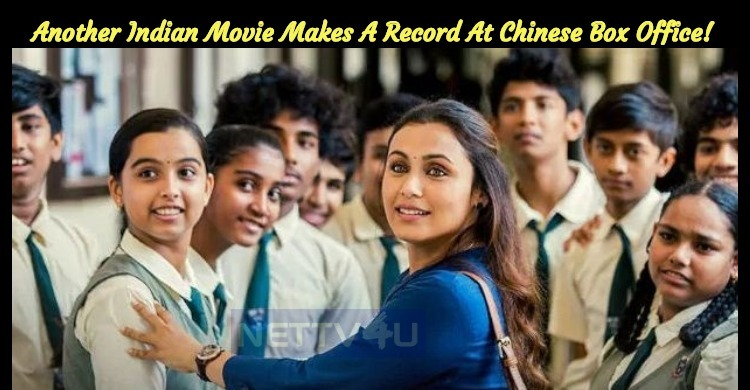 Yet Another Indian Movie Makes A Good Record At Chinese Box Office!