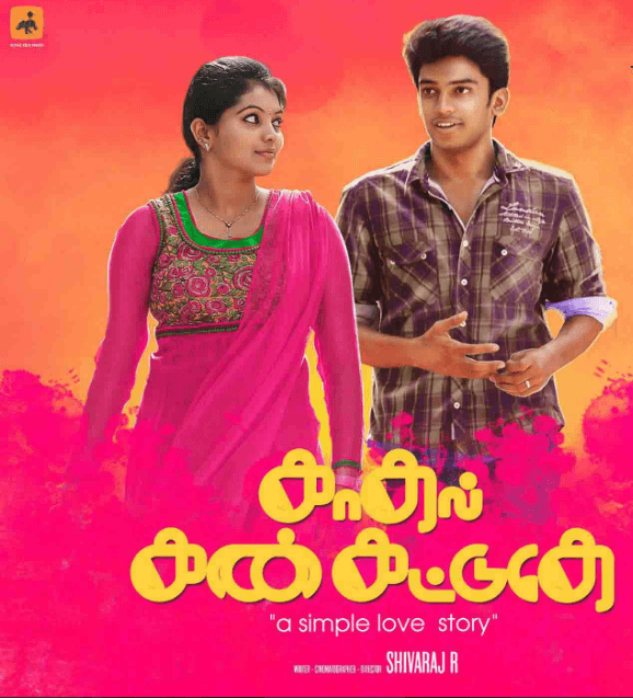 Kadhal Kan Kattuthe Aka Kadhal Kan Kattudhe Movie Review Tamil Movie Review