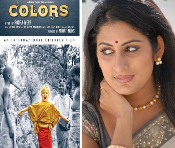 Roopa Iyer's Colors Gears Up For The Release!