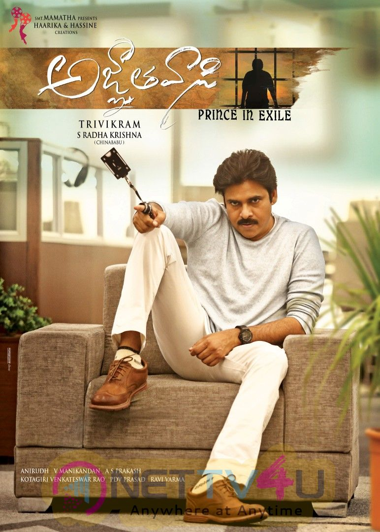 Agnathavasi Movie First Look Poster