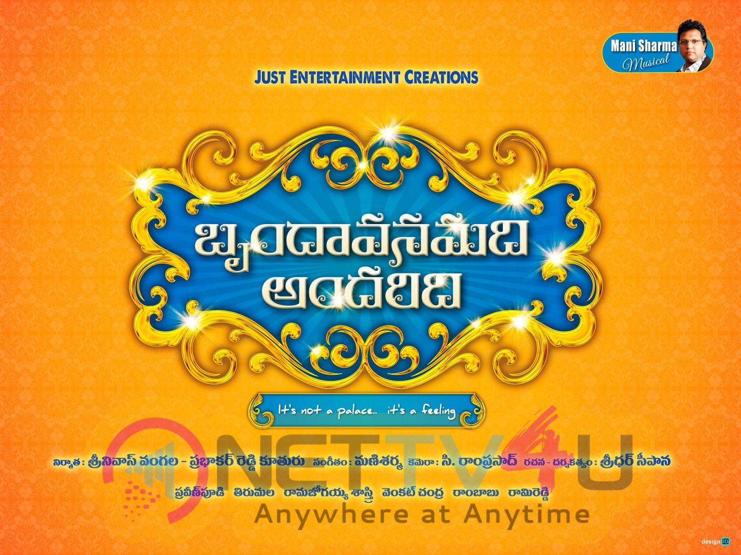 Brundavanamadi Andaridi Movie Posters